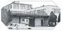 Vstupný areál – fotografia zreklamnej publikácie zr. 1980